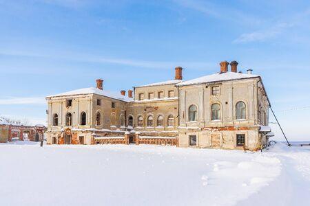 Podvyaze village, Nizhny Novgorod region/Russia - january 20 2019: The main house of the estate of Priklonsky-Rukovishnikovs