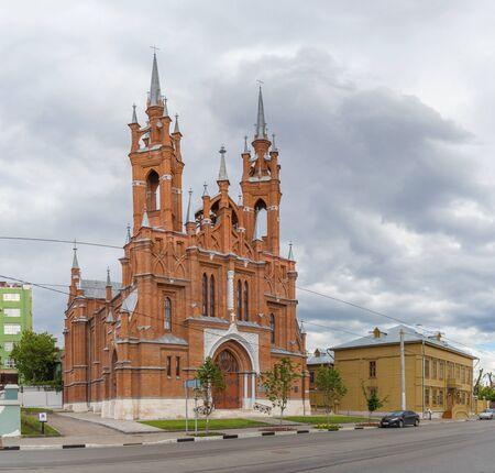 Parish of the Sacred Heart of Jesus Roman Catholic Church in Samara, Russia