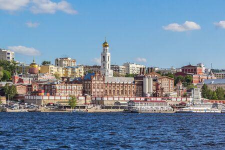 Samara city, Samara region/Russia - may 19 2019: Brewery from the Volga River