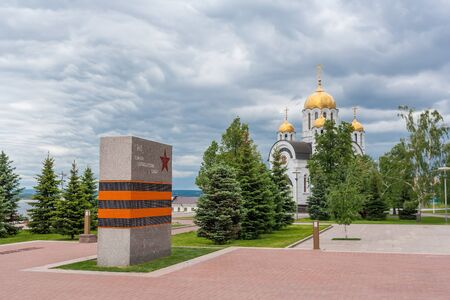 Samara city, Samara region/Russia - may 20 2019: Victory Square and the Church of St. George the Victorious at summer