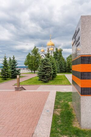 Samara city, Samara region/Russia - may 20 2019: St. George ribbon on a monument in Victory Square