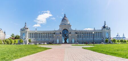 Kazan city, Republic of Tatarstan/Russia - may 24 2019: Palace Square and the Palace of Agriculture
