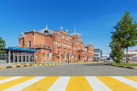 Kazan city, Republic of Tatarstan/Russia - may 25 2019: Railway station and pedestrian crossing