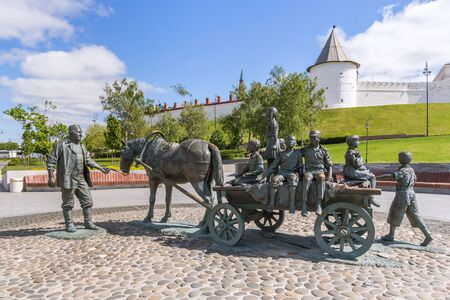 Kazan city, Republic of Tatarstan/Russia - may 24 2019: Monument to the Philanthropist