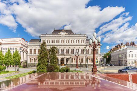Kazan city, Republic of Tatarstan/Russia - may 24 2019: Kazan Town Hall on Freedom Square Редакционное