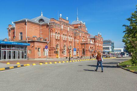 Kazan city, Republic of Tatarstan/Russia - may 25 2019: View of the Kazan railway station
