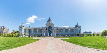 Kazan city, Republic of Tatarstan/Russia - may 24 2019: Panoramic view of the Palace of Agriculture in Kazan in the summer Редакционное