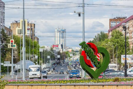 Samara city, Samara region/Russia - may 21 2019: Art object I love Samara and transport