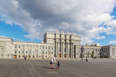 Samara city, Samara region/Russia - may 21 2019: Walk on Kuibyshev Square