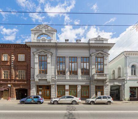 Samara city, Samara region/Russia - may 21 2019: House of Arzhanov on Kubyshev street Редакционное