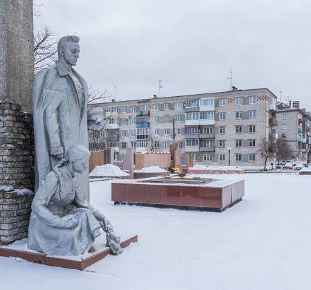 Balahna city, Nizhny Novgorod region/Russia - january 05 2020: Memorial to the victims of the war
