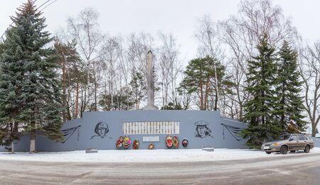 Balahna city, Nizhny Novgorod region/Russia - january 05 2020: World War II Memorial in Pravdinsk Редакционное