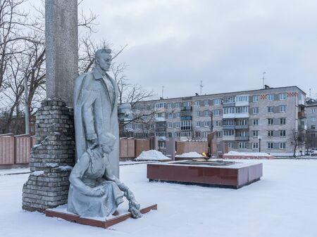 Balahna city, Nizhny Novgorod region/Russia - january 05 2020: Military monument and eternal flame