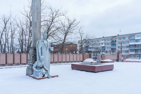 Balahna city, Nizhny Novgorod region/Russia - january 05 2020: Memorial with eternal flame Редакционное
