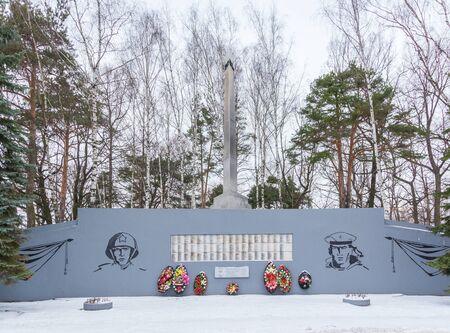 Balahna city, Nizhny Novgorod region/Russia - january 05 2020: Monument of World War II in Pravdinsk Редакционное