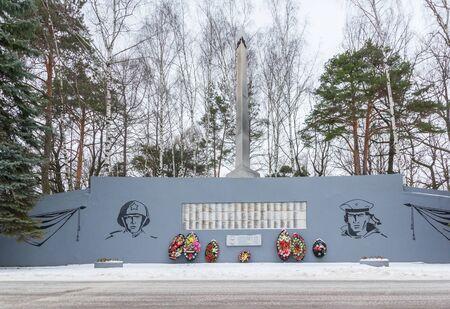Balahna city, Nizhny Novgorod region/Russia - january 05 2020: War Memorial in Pravdinsk Редакционное