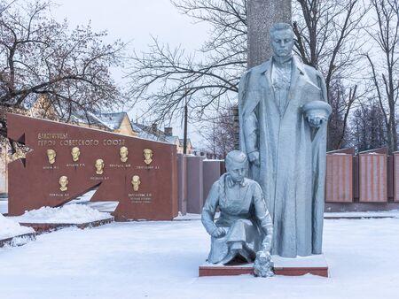 Balahna city, Nizhny Novgorod region/Russia - january 05 2020: Monument to the Balakhna heroes of the Soviet Union