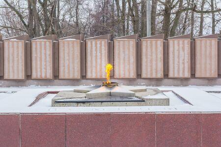 Balahna city, Nizhny Novgorod region/Russia - january 05 2020: Eternal flame Редакционное