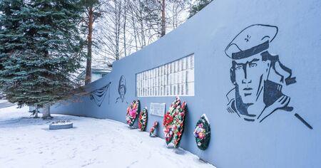 Balahna city, Nizhny Novgorod region/Russia - january 05 2020: View of the war memorial in Pravdinsk