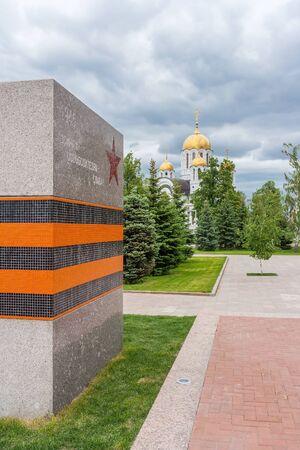 Samara city, Samara region/Russia - may 20 2019: Victory Square on the Glory Square