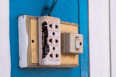 enchufe: Plug