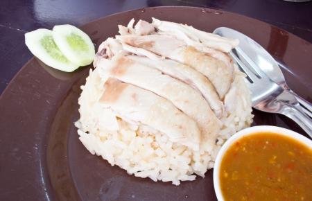Asian style hainan chicken rice closeup photo
