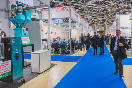 MOSCOW - January 25: Interplastica 2017. 20th International Trade Fair Plastics and Rubber- Fairgrounds Presnya exhibition complex. Machinery and equipment for production and processing of plastics.