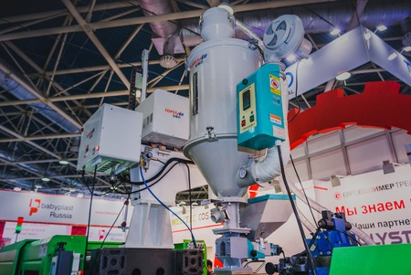 exhibition complex: MOSCOW - January 25: Interplastica 2017. 20th International Trade Fair Plastics and Rubber- Fairgrounds Presnya exhibition complex. Machinery and equipment for production and processing of plastics.