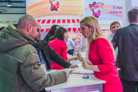 MOSCOW, RUSSIA - FEBRUARY 6-10: PRODEXPO 2017. 24th International Exhibition for Food, Beverages, Food Raw Materials. 新聞圖片