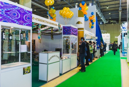 exposición: MOSCOW, RUSSIA - FEBRUARY 6-10: PRODEXPO 2017. 24th International Exhibition for Food, Beverages, Food Raw Materials. Editorial