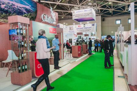 MOSKAU, RUSSLAND - 6. FEBRUAR: PRODEXPO 2017. 24. Internationale Ausstellung für Lebensmittel, Getränke, Lebensmittel Rohstoffe.