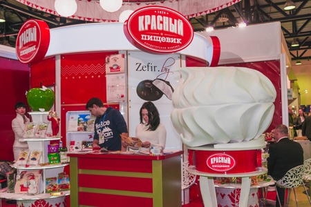 MOSCOW, RUSSIA - FEBRUARY 6-10: PRODEXPO 2017. 24th International Exhibition for Food, Beverages, Food Raw Materials. Editorial
