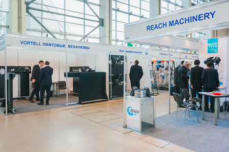 MOSCOW, RUSSIA, VDNH - APRIL 25-27, 2017: RUSSIAN ELEVATOR WEEK, International exhibition.