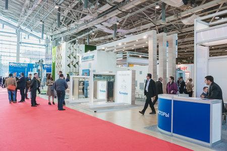 MOSKAU, RUSSLAND, VDNH - APRIL 25-27, 2017: RUSSISCHE ELEVATOR WOCHE, Internationale Ausstellung. Standard-Bild - 77868403