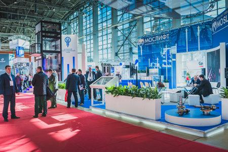 MOSKAU, RUSSLAND, VDNH - APRIL 25-27, 2017: RUSSISCHE ELEVATOR WOCHE, Internationale Ausstellung.
