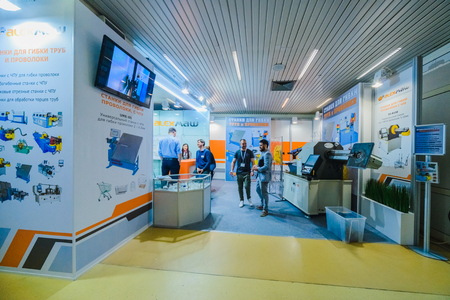 display machine: MOSCOW, RUSSIA, Expocentre - MAY 15-19, 2017: 18th international specialized exhibition Equipment, instruments.  and tools for Metalworking industry. Expo booth of the company.