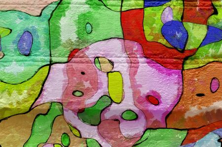 The background of graffiti- the art of self-expression. Character style and other ways of drawing abstract images. Is not propaganda drawing on the walls.