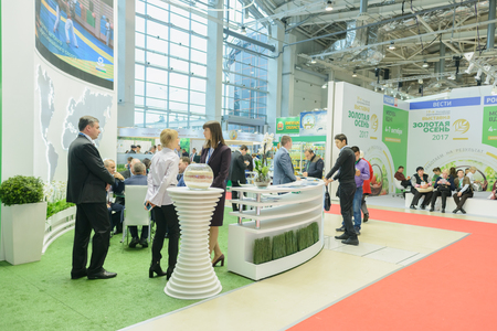 Moscow, Russia, Expocenter VDNH - OCTOBER 4-7, 2017: Russian agro-industrial exhibition Golden autumn. Business stand manufacturers agricultural products Editorial