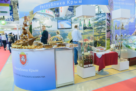 Moscow, Russia, Expocenter VDNH - OCTOBER 4-7, 2017: Russian agro-industrial exhibition Golden autumn. Business stand Republic of Crimea Editorial