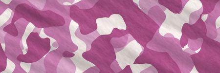 Seamless illustration- texture background. Pattern abstract- camouflage design. Spots on fabrics- camo textile. Geometric art- uniform hunt Фото со стока