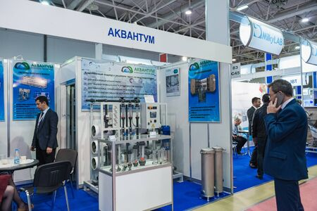 Mosca, Russia - 10 ottobre: Esposizione internazionale per attrezzature, tecnologie, materie prime e ingredienti per l'industria alimentare 2017