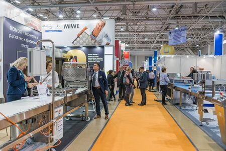 Moscow, Russia - October 10: International Exhibition for Equipment, Technologies, Raw Materials and Ingredients for the Food Processing Industry 2017