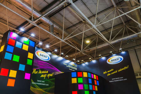 Moscow, Russia - January 28-31, 2020: International specialized exhibition of plastics and rubbers. Expo products manufacturing and recycling Editorial