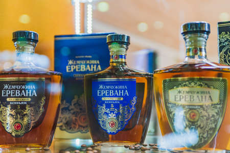 MOSCOW, RUSSIA - FEBRUARY 10-14: PRODEXPO 2020. International Exhibition Food. Show stand business- bar alcoholic drink. Cognac Armenia Editöryel