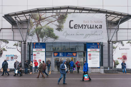 MOSCOW, RUSSIA - FEBRUARY 10-14: PRODEXPO 2020. International Exhibition Food. Show stand business