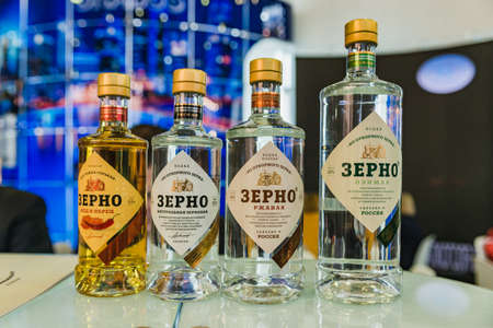 MOSCOW, RUSSIA - FEBRUARY 10-14: PRODEXPO 2020. International Exhibition Food. Show stand business- bar alcoholic drink Editöryel