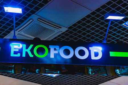 MOSCOW, RUSSIA - FEBRUARY 10-14: PRODEXPO 2020.27th International Exhibition for Food, Beverages, display Raw Materials. Show stand business Eko