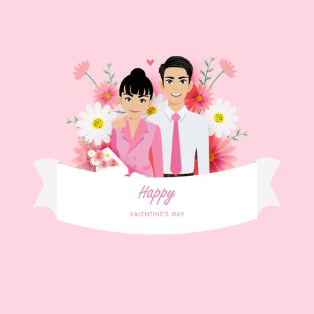 Love couple portrait in flower background. Valentines Day cartoon character and vintage design vector Çizim