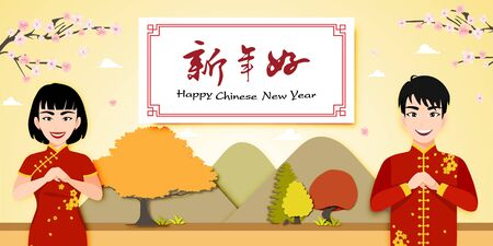 Chinese boy and girl cartoon character greeting in Chinese new year festival on plum blossom flower and nature background vector