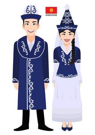 Couple of cartoon characters in Kyrgyzstan traditional costume vector 向量圖像